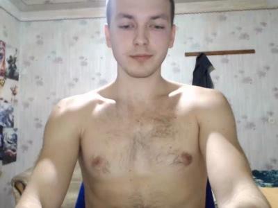 gray_man Chaturbate 04-12-2016 Webcam