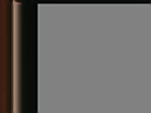 Image 25x6cms  [18-06-2017] Webcam