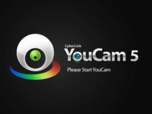 Image pompalaman  [03-07-2017] Webcam