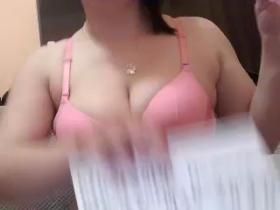 Image azlinsu22  [07-02-2018] Topless